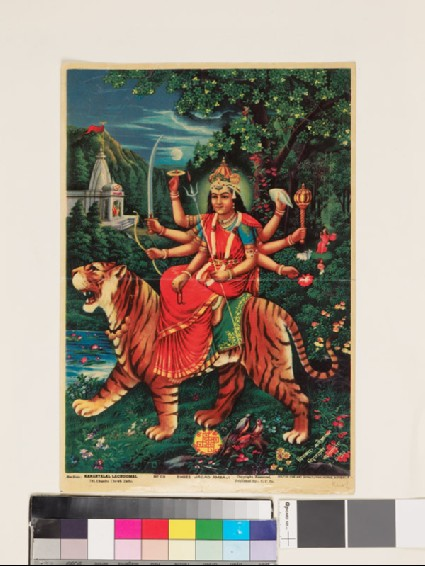 Eight-armed goddess riding on a tiger by moonlightfront