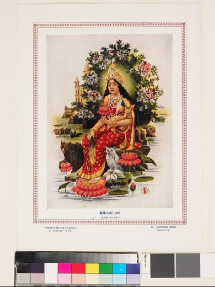 Lakshmi Devifront