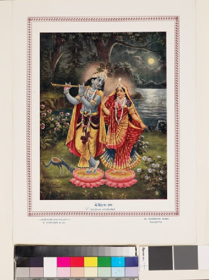 Krishna and Radhafront