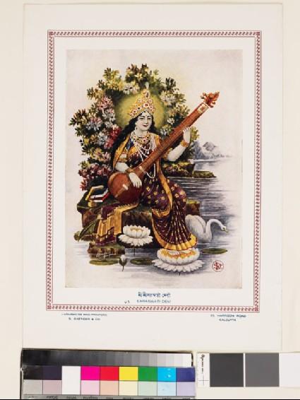 Sarasvati Devifront
