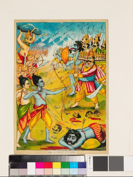 Rama and Ravana doing battlefront