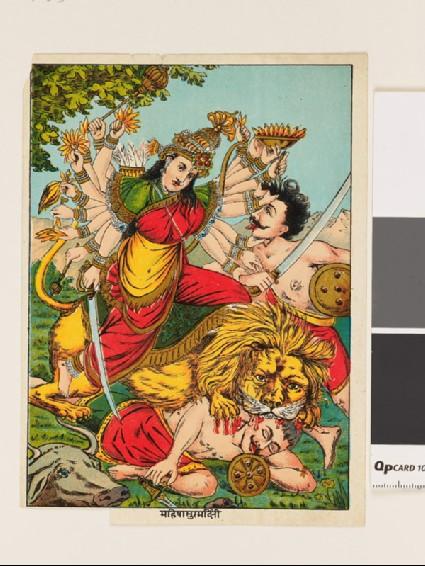 Mahishasuramardini Kalifront