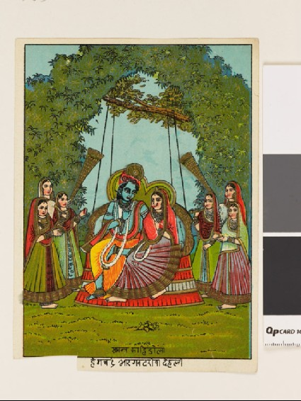 Two deities in a swing, surrounded by attendantsfront