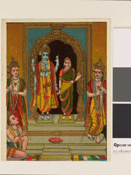 Vishnu or Rama and consort in an architectural framefront