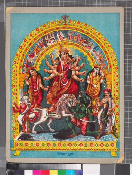 The goddess Durga, or Kali, slaughtering the buffalo demonfront