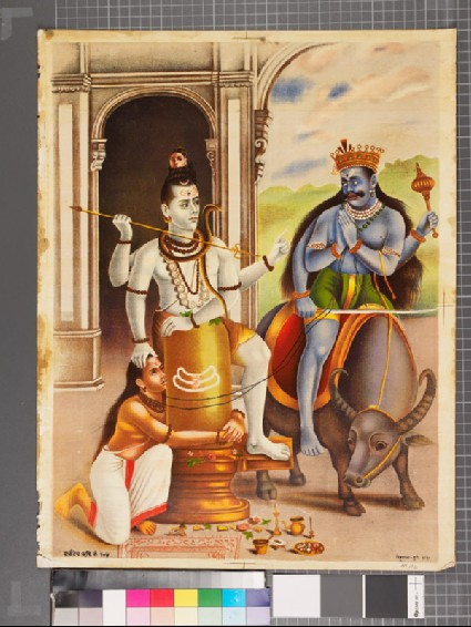 Shiva protects the sage Markandeya Rishi, who embraces a lingam, from attack by a demonfront