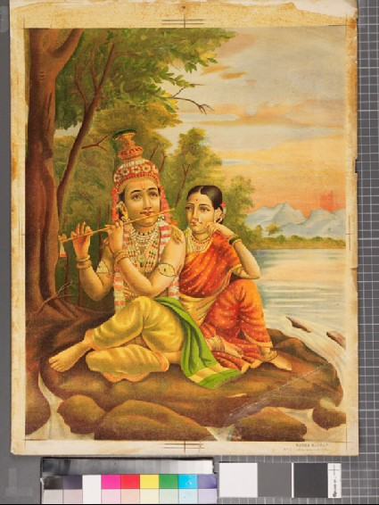 Krishna playing his flute to Radha on the banks of the Godaverifront