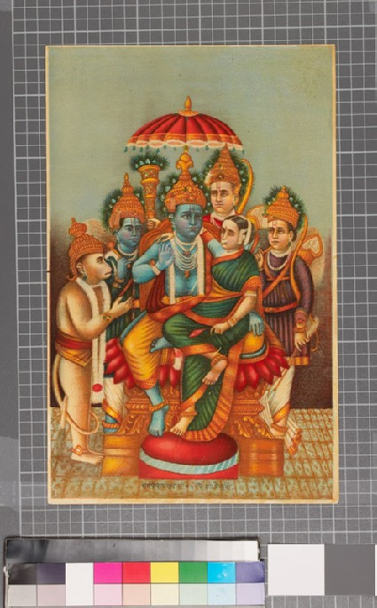 Rama seated with Sita, Bharat, Lakshmana, Hanuman, and Shatrughnafront