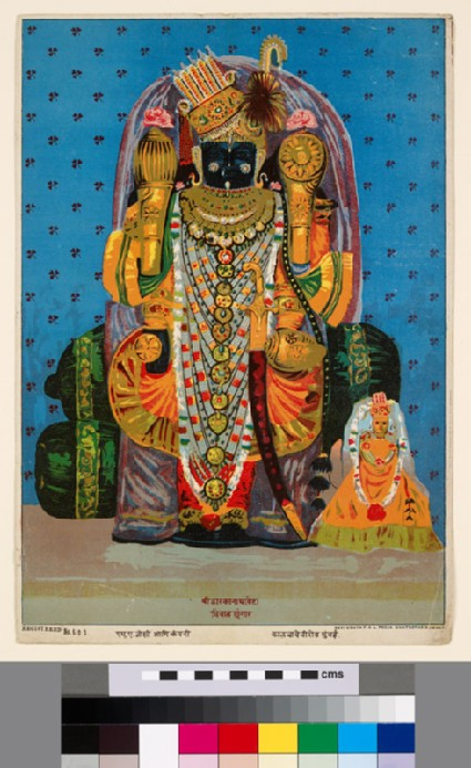 The deity Dwarkanathfront