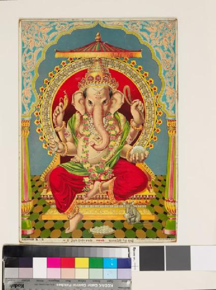 Ganapati I, or Ganeshafront