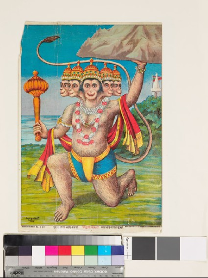 The five-headed Hanuman holding up the mountainfront
