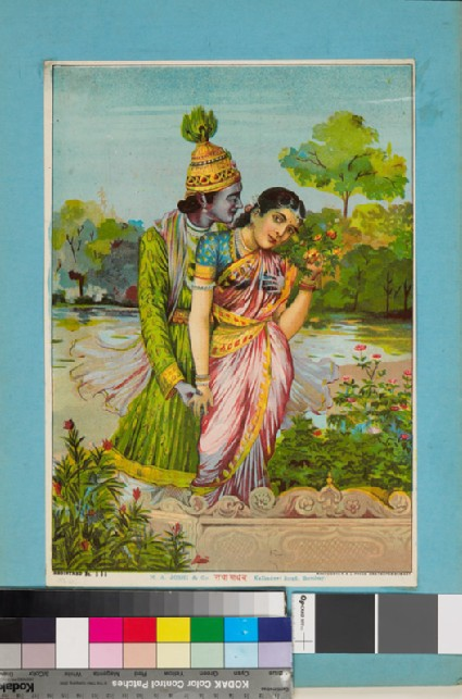 Radha with Krishnafront