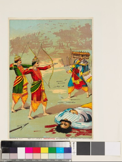 Rama and Lakshmana doing battle with Ravanafront