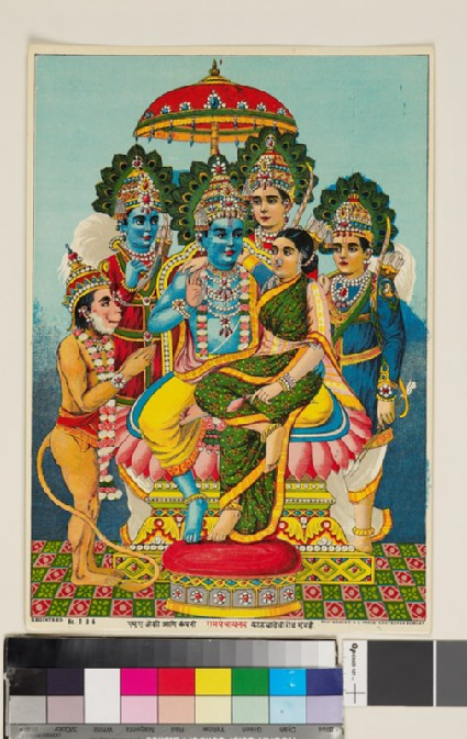 Rama seated with five other figuresfront