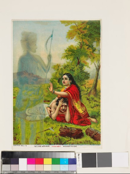 Satyavan and Savitrifront