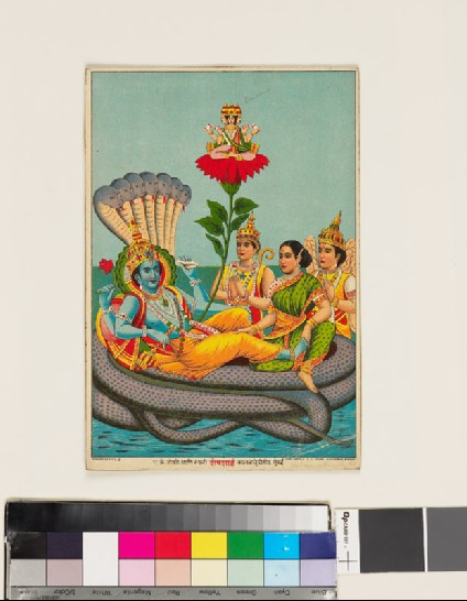 Vishnu reclining on the serpent Sheshafront