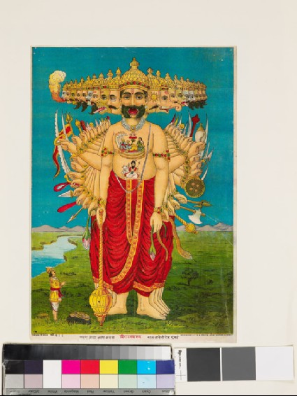 Virat-swarupa, the true form of the universal monarchfront