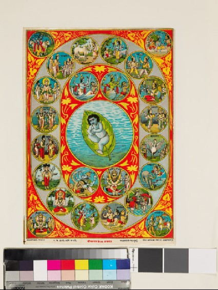 24 incarnations of godfront