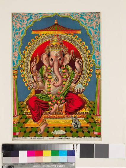 Ganapati, or Ganeshafront