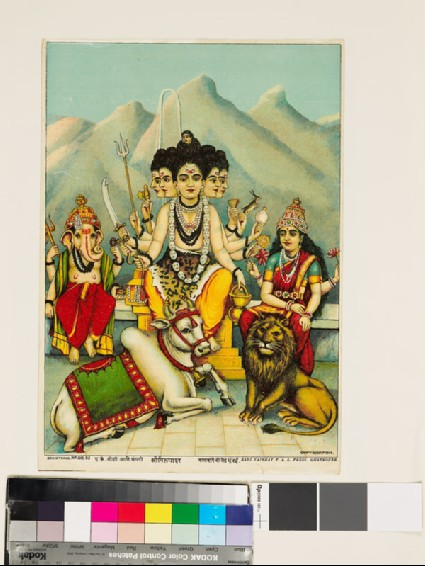 Five-headed Shiva with his son and wife and their two vehiclesfront