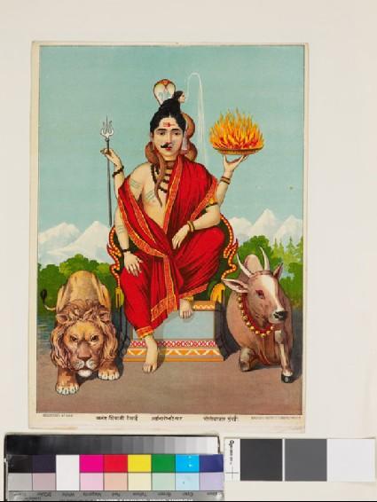 Ardhanari-Nateshvara, the androgynous composite of Shiva and Parvatifront