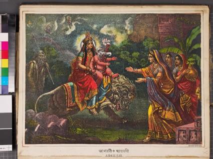 Agamani, the lady greeting Ganeshafront