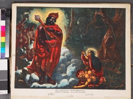 The goddess Savitrifront