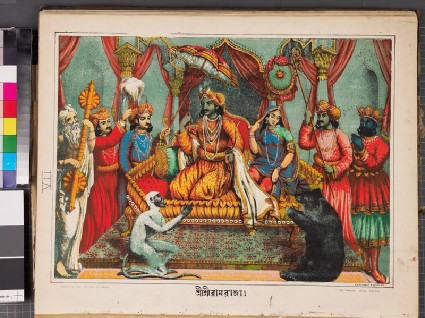 Rama surrounded by attendantsfront