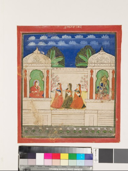 Krishna and Radha in two pavilionsfront