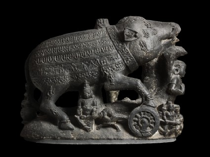 Figure of Varaha, the Boar incarnation of Vishnuside