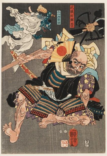 Minamoto Yoshitsune fights Benkei on Gojō Bridge, with the help of tengu demonsfront