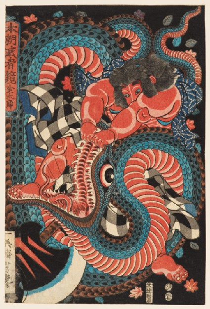 Kintarō grappling with a snakefront