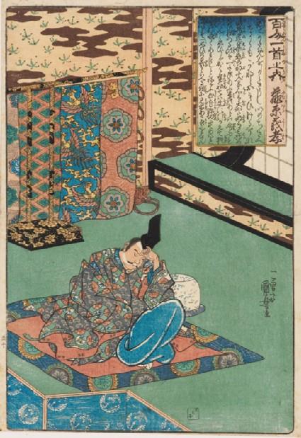 Fujiwara no Yoshitakafront
