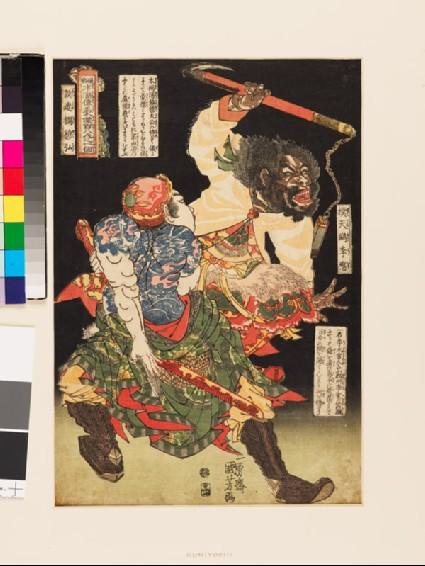 Hakutenchō Riō (Li Ying) and Bossharan Bokukō (Mu Hong)front