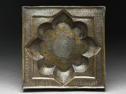 Tray or table top inscribed with good wishestop