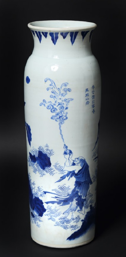 Blue-and-white vase with figures of immortalsfront