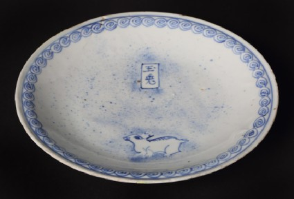 Blue-and-white dish with Jade Rabbitfront