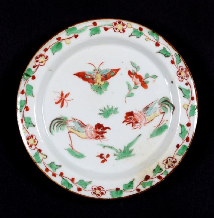Dish with two cockerels and a butterflyfront