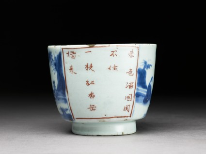 Cup with scholars in a landscapeside