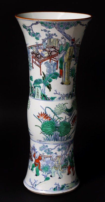 Beaker vase with figures in a gardenfront