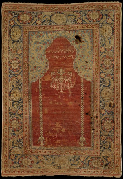 Prayer rug with nichefront