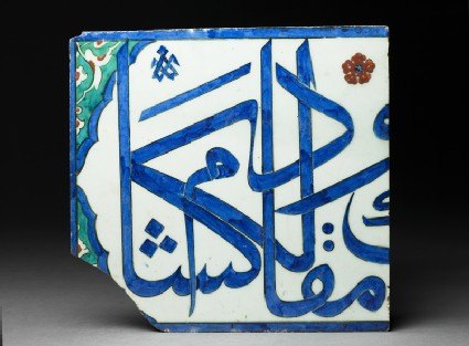 End of a calligraphic tile panel written in naskhi scriptfront