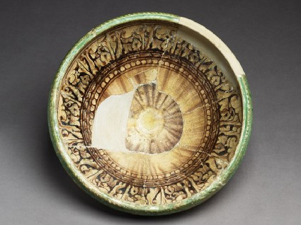 Bowl with epigraphic bandtop