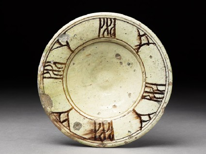 Plate with incised decorationtop