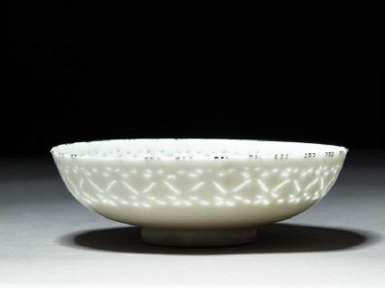 Bowl with pierced decoration and central rosetteoblique