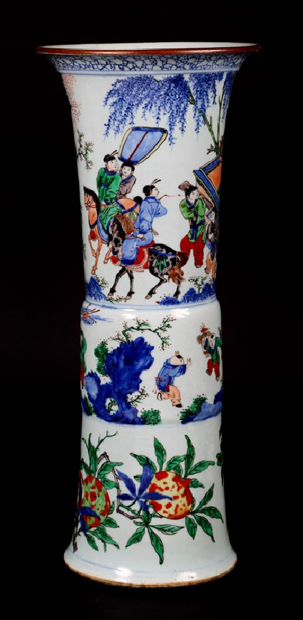Beaker vase with figures in a landscapefront