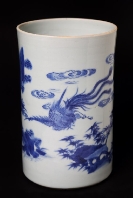 Blue-and-white brush pot with kylin, or horned creature, and phoenixfront