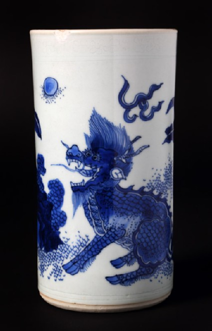 Blue-and-white brush pot with kylin, or horned creaturefront