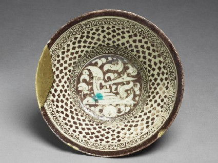 Bowl with vegetal and epigraphic decorationtop
