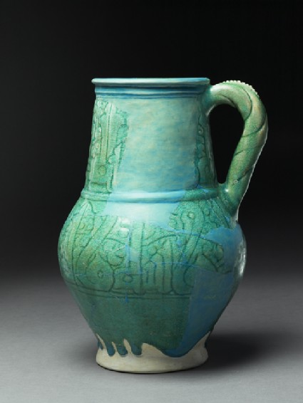 Jug with epigraphic decorationside